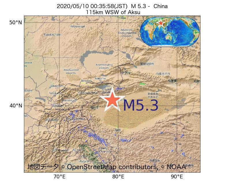 2020年05月10日 00時35分 - 中国でM5.3