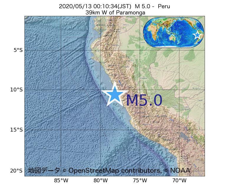 2020年05月13日 00時10分 - ペルーでM5.0
