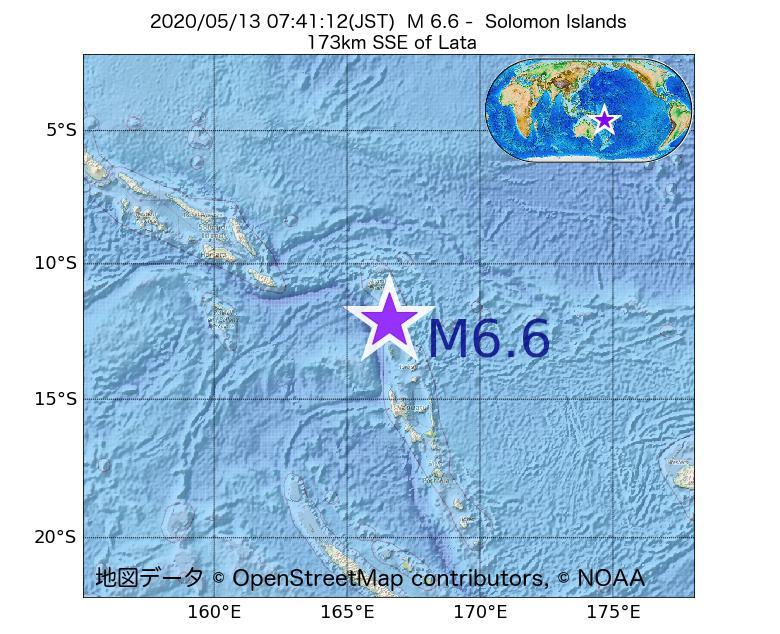 2020年05月13日 07時41分 - ソロモン諸島でM6.6