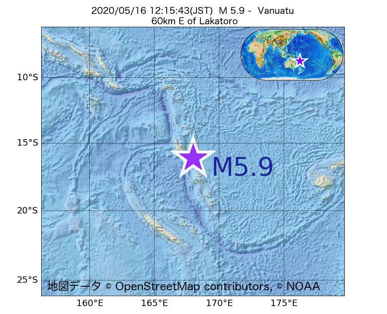 2020年05月16日 12時15分 - バヌアツ付近でM5.9