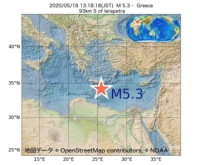 2020年05月18日 13時18分 - ギリシャでM5.3