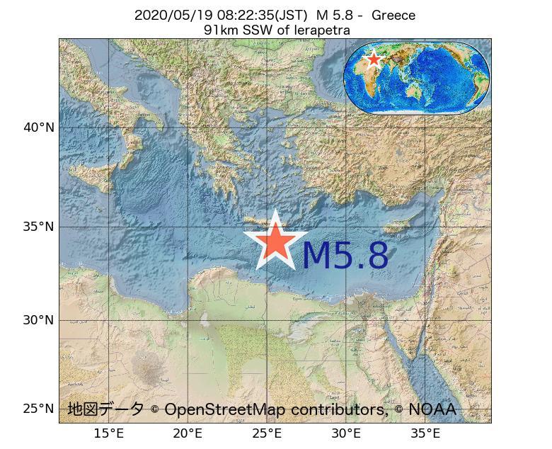 2020年05月19日 08時22分 - ギリシャでM5.8