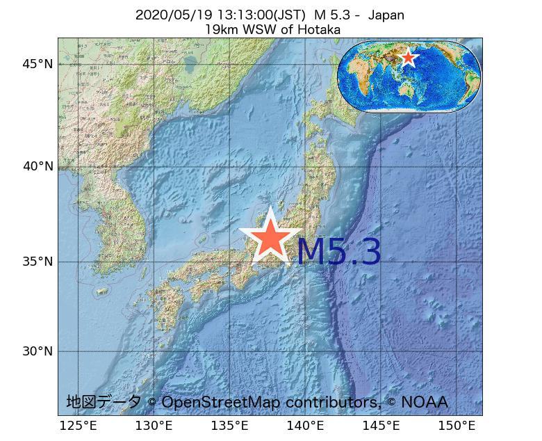 2020年05月19日 13時13分 - 日本でM5.3