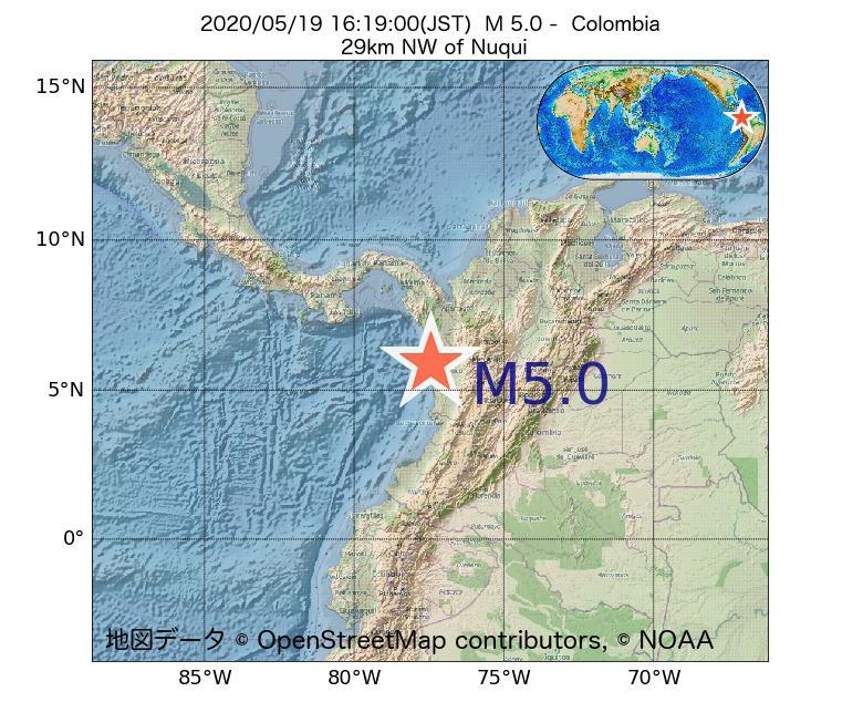 2020年05月19日 16時19分 - コロンビアでM5.0