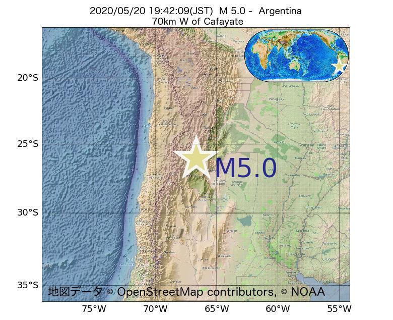 2020年05月20日 19時42分 - アルゼンチンでM5.0