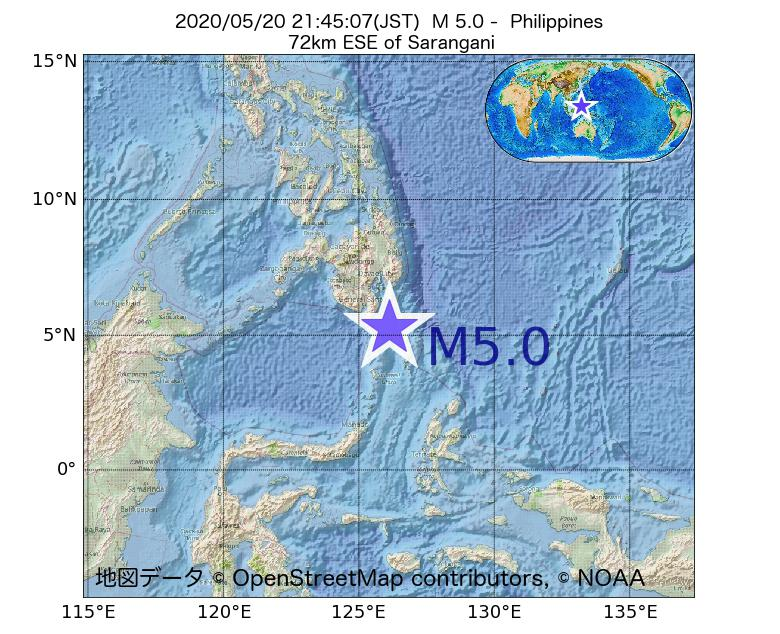 2020年05月20日 21時45分 - フィリピンでM5.0