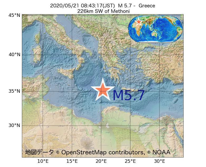 2020年05月21日 08時43分 - ギリシャでM5.7