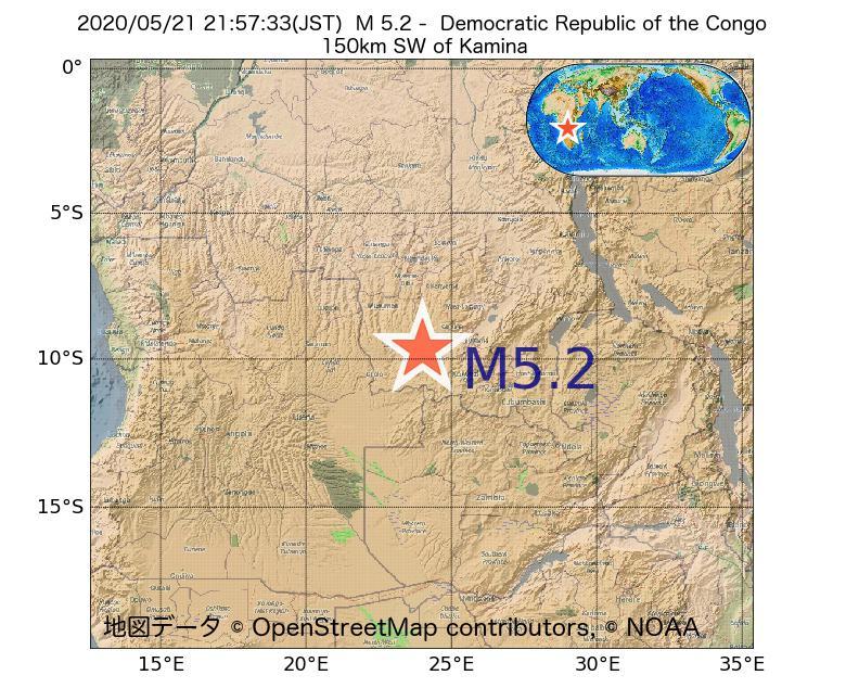 2020年05月21日 21時57分 - コンゴ民主共和国でM5.2