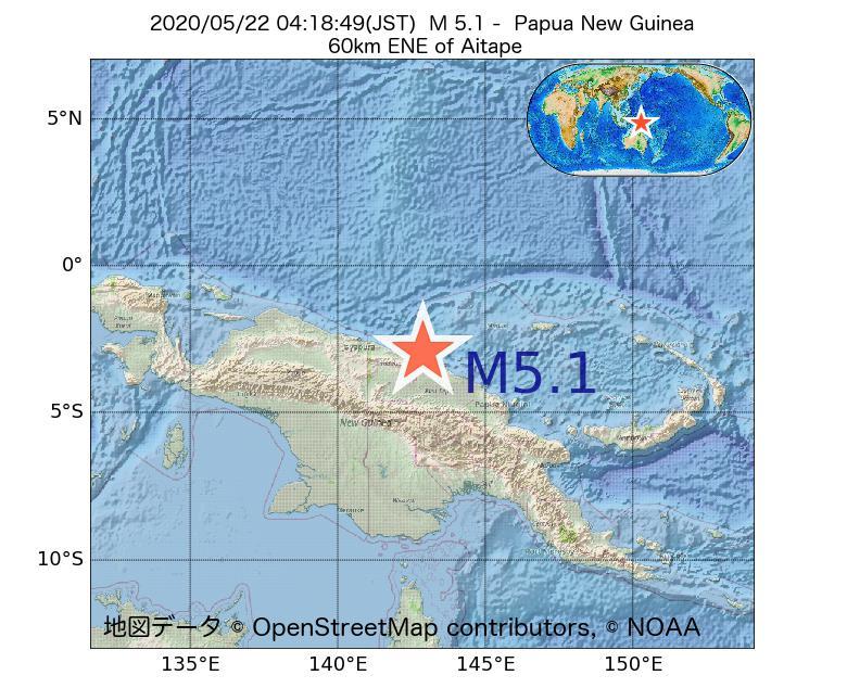 2020年05月22日 04時18分 - パプアニューギニアでM5.1