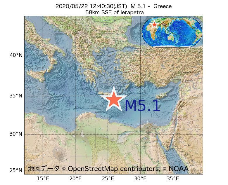 2020年05月22日 12時40分 - ギリシャでM5.1