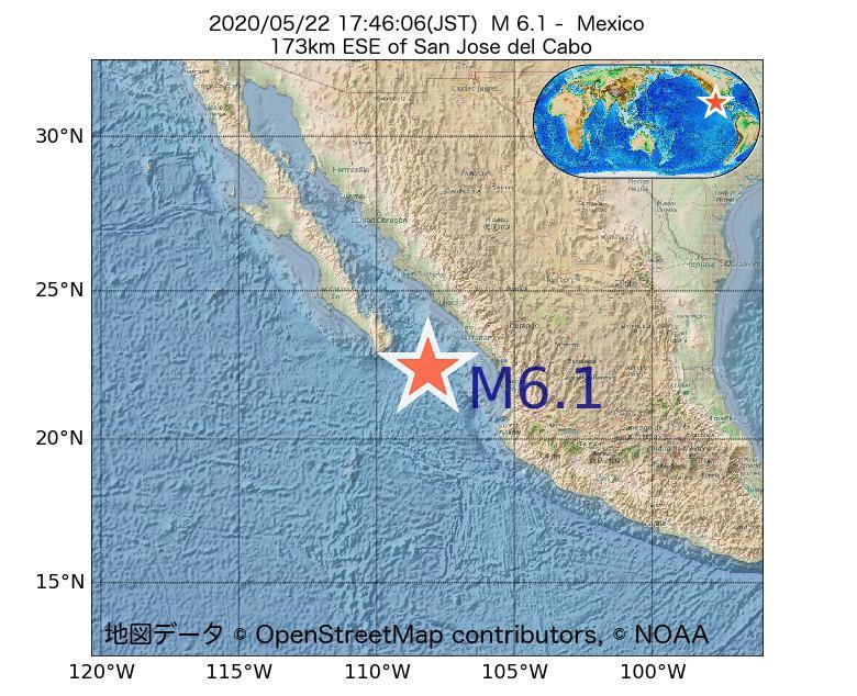 2020年05月22日 17時46分 - メキシコでM6.1