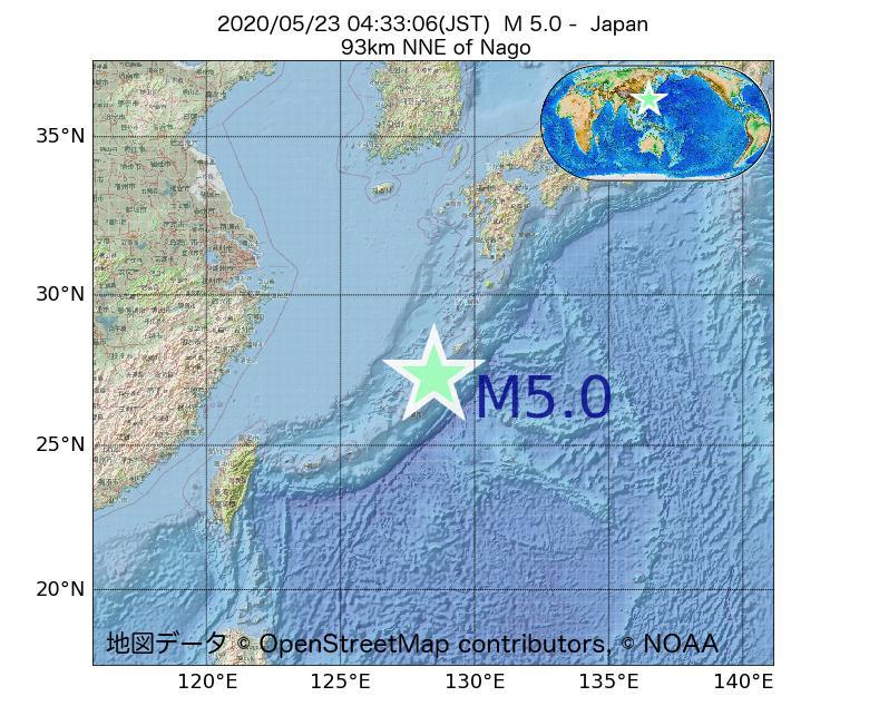 2020年05月23日 04時33分 - 日本でM5.0