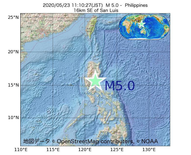 2020年05月23日 11時10分 - フィリピンでM5.0