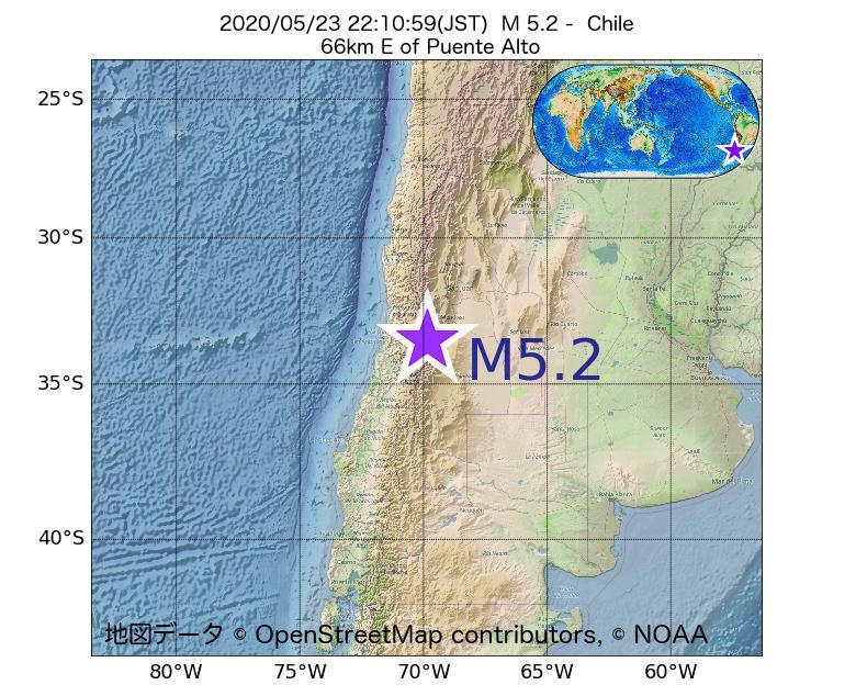 2020年05月23日 22時10分 - チリでM5.2
