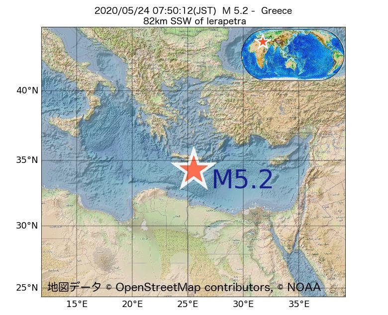 2020年05月24日 07時50分 - ギリシャでM5.2