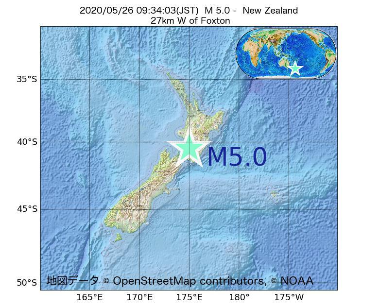 2020年05月26日 09時34分 - ニュージーランドでM5.0