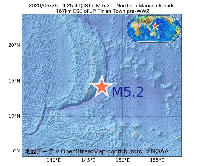 2020年05月26日 14時25分 - 北マリアナ諸島でM5.2