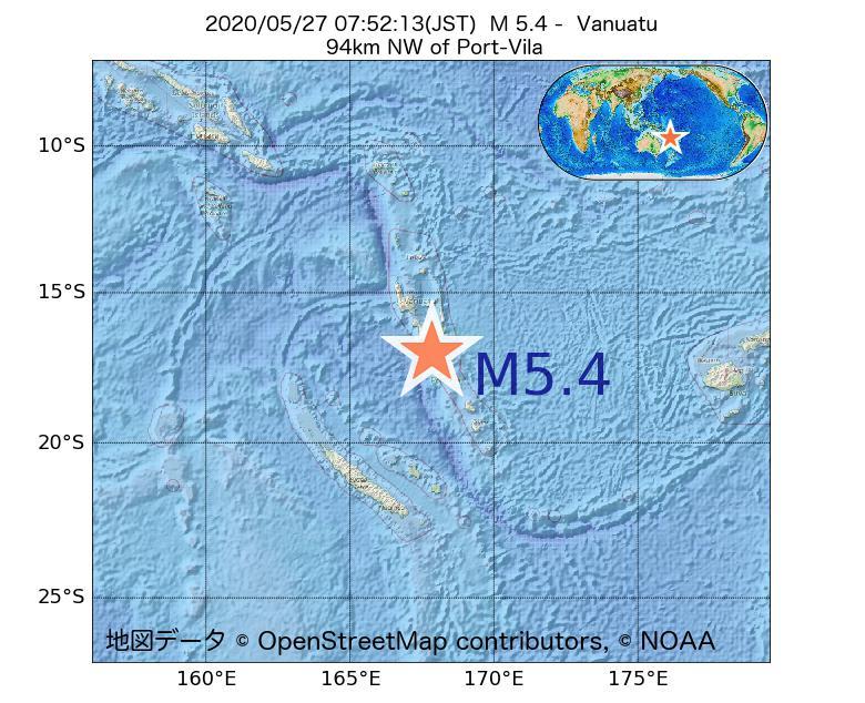 2020年05月27日 07時52分 - バヌアツ付近でM5.4