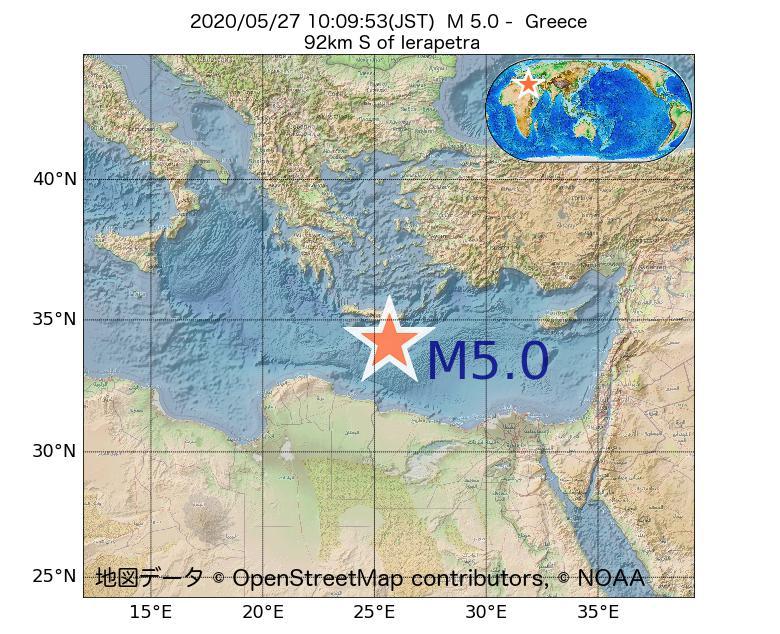 2020年05月27日 10時09分 - ギリシャでM5.0