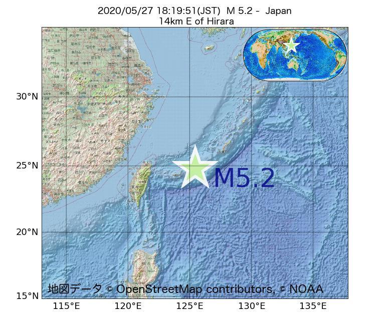 2020年05月27日 18時19分 - 日本でM5.2