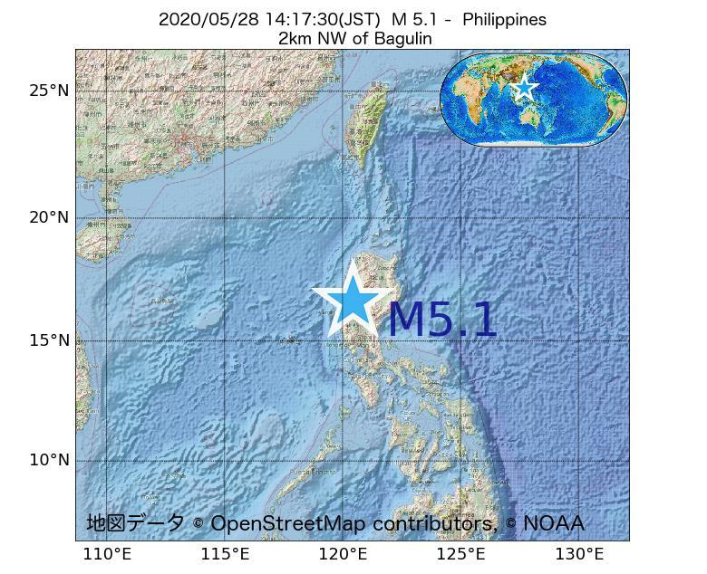 2020年05月28日 14時17分 - フィリピンでM5.1