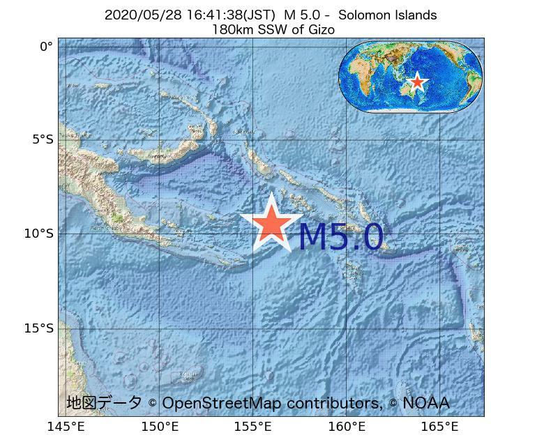 2020年05月28日 16時41分 - ソロモン諸島でM5.0