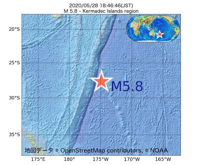 2020年05月28日 18時46分 - ケルマディック諸島海域でM5.8