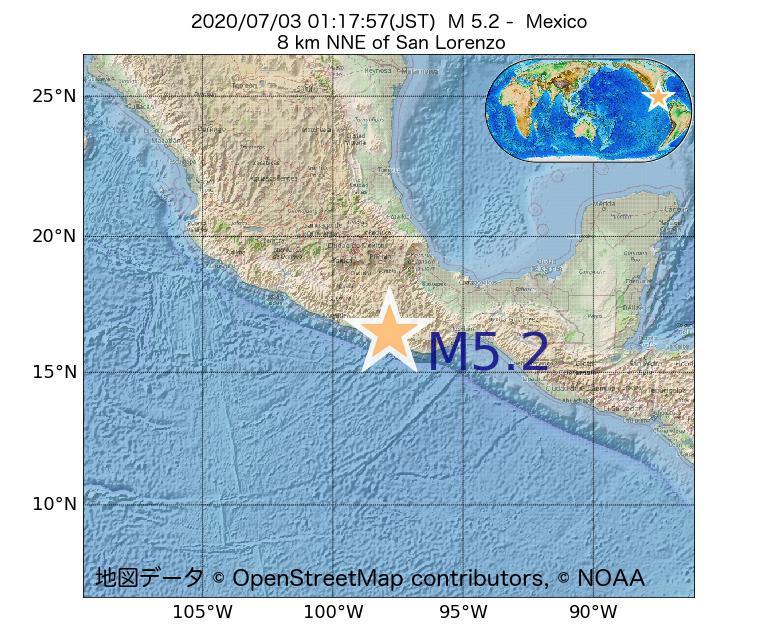 2020年07月03日 01時17分 - メキシコでM5.2