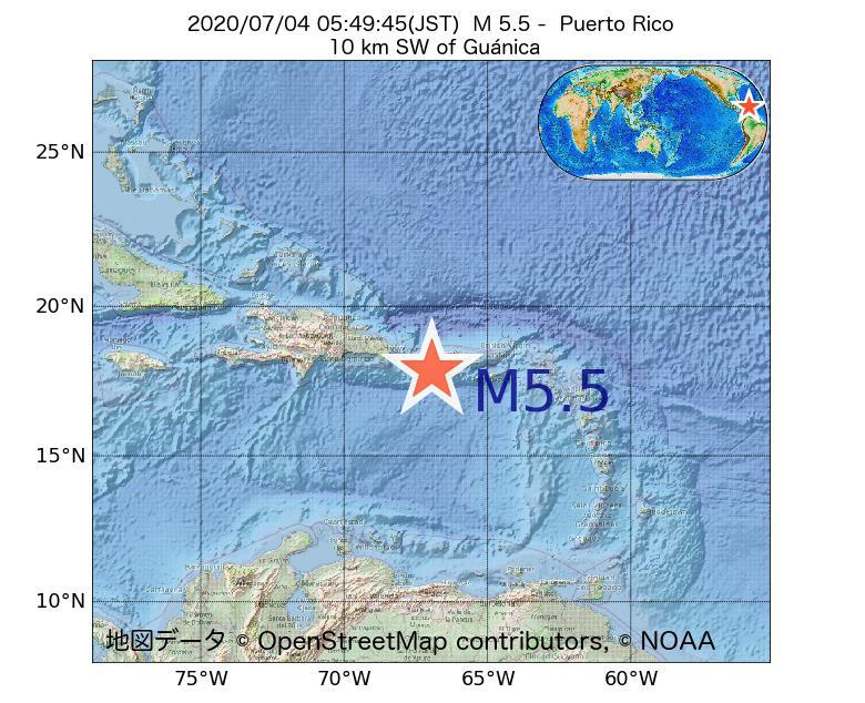 2020年07月04日 05時49分 - プエルトリコでM5.5