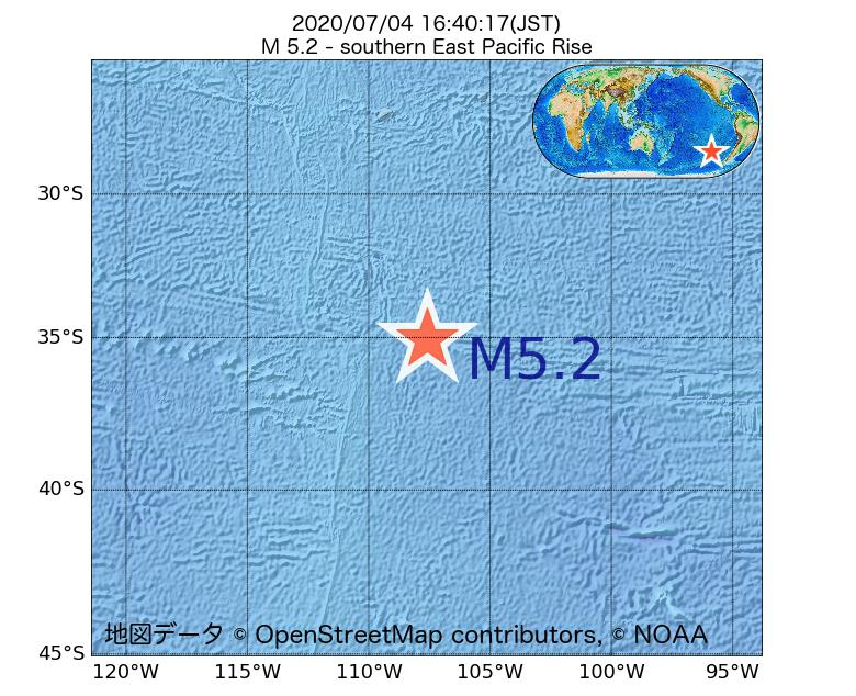 2020年07月04日 16時40分 - 東太平洋海嶺南方でM5.2