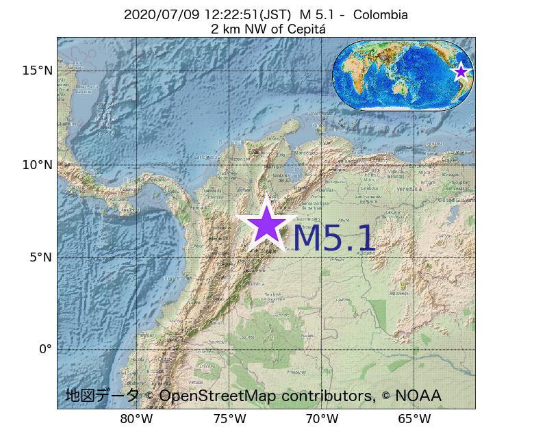 2020年07月09日 12時22分 - コロンビアでM5.1