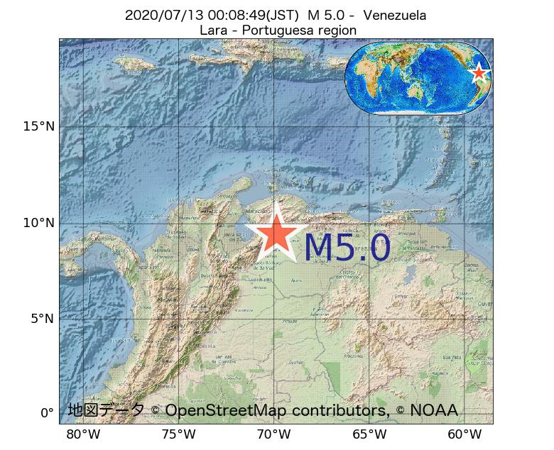 2020年07月13日 00時08分 - ベネズエラでM5.0