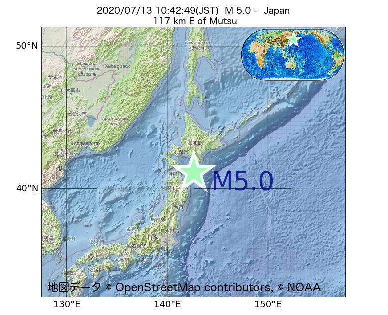 2020年07月13日 10時42分 - 日本でM5.0