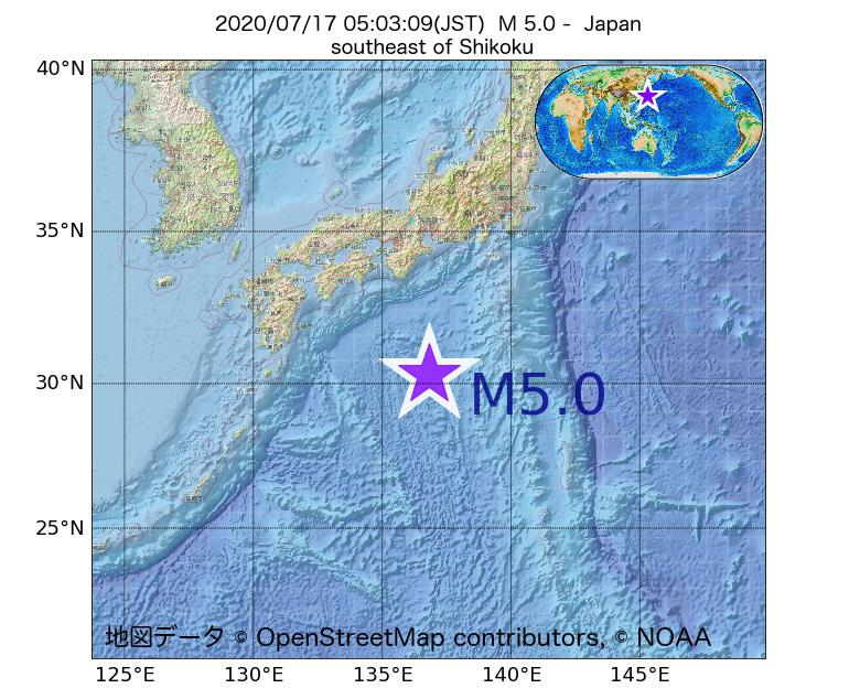 2020年07月17日 05時03分 - 日本でM5.0