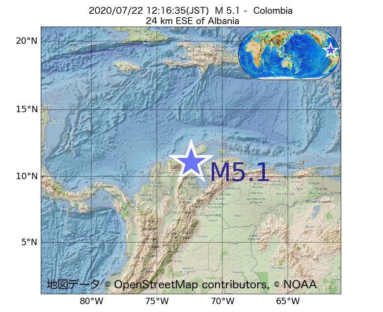 2020年07月22日 12時16分 - コロンビアでM5.1