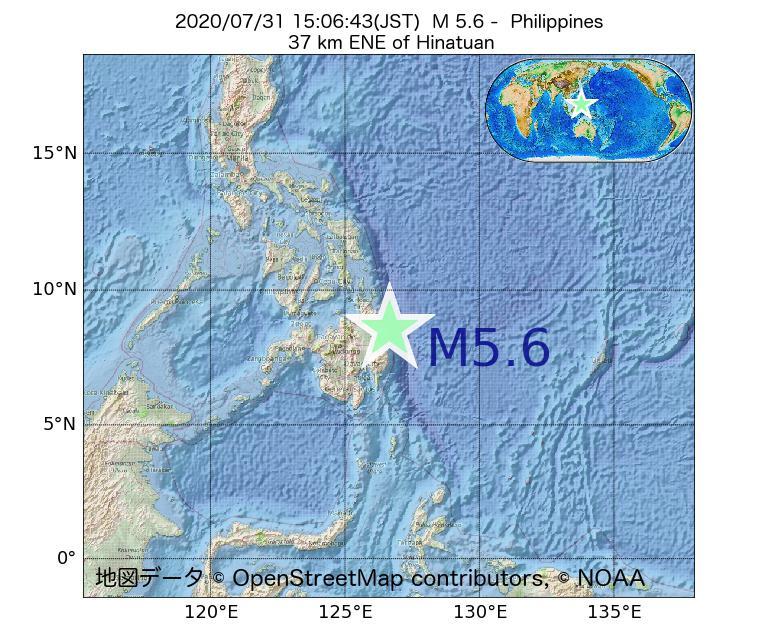 2020年07月31日 15時06分 - フィリピンでM5.6