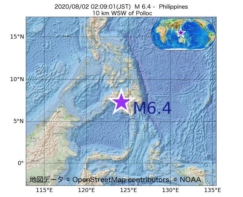 2020年08月02日 02時09分 - フィリピンでM6.4