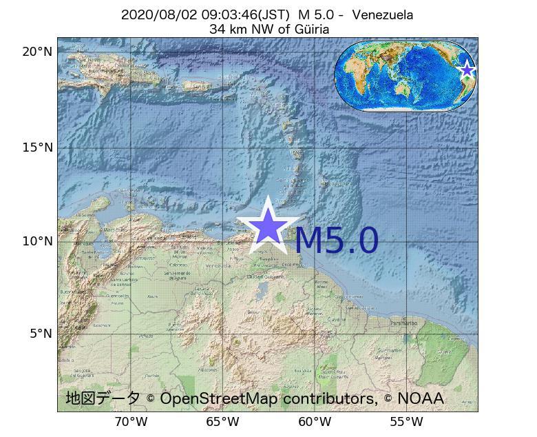 2020年08月02日 09時03分 - ベネズエラでM5.0