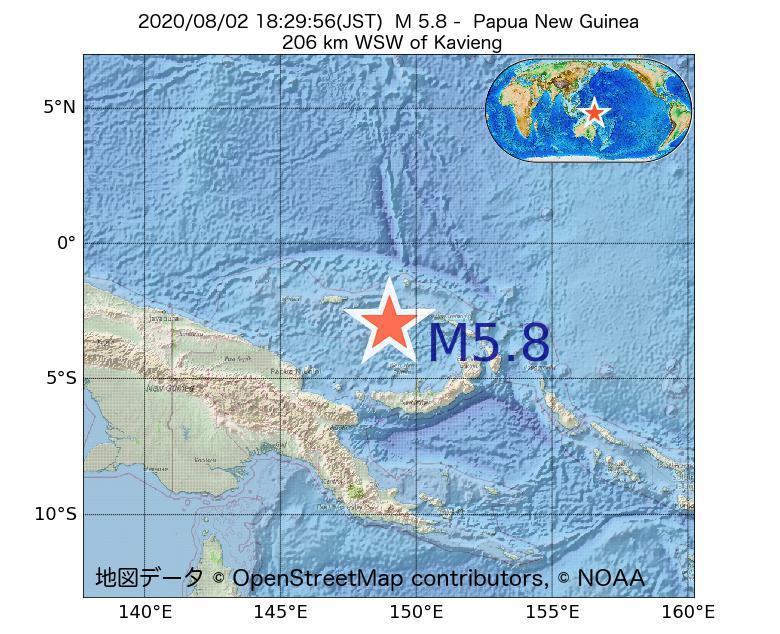 2020年08月02日 18時29分 - パプアニューギニアでM5.8