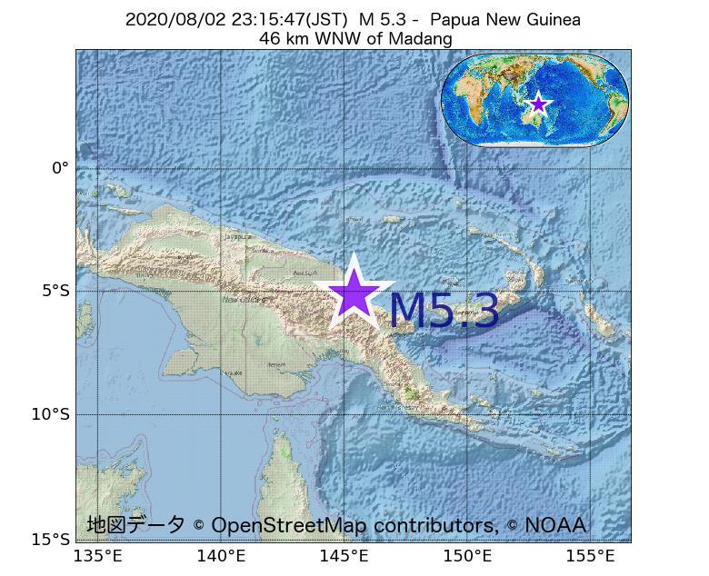 2020年08月02日 23時15分 - パプアニューギニアでM5.3