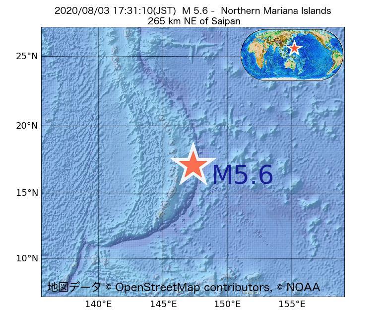 2020年08月03日 17時31分 - 北マリアナ諸島でM5.6