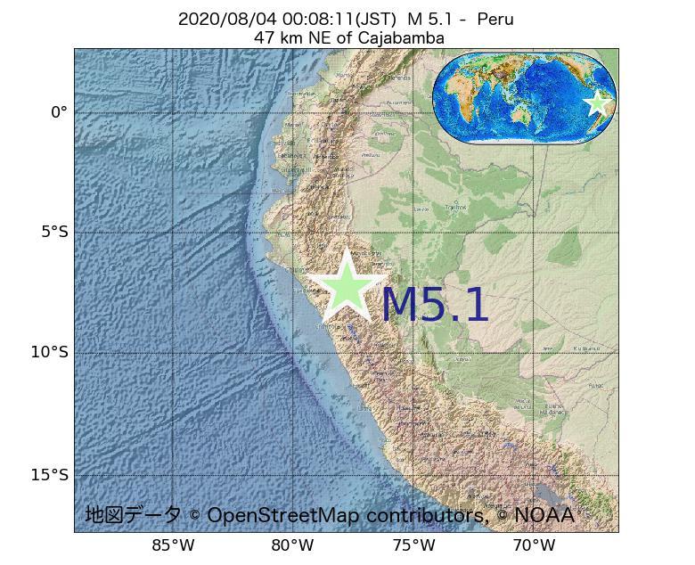 2020年08月04日 00時08分 - ペルーでM5.1