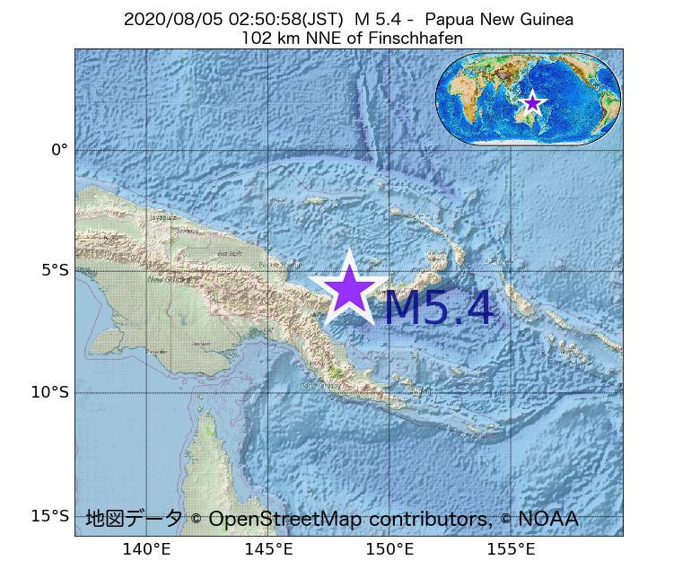 2020年08月05日 02時50分 - パプアニューギニアでM5.4