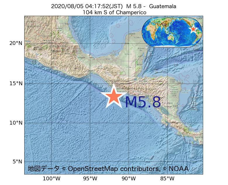2020年08月05日 04時17分 - グアテマラでM5.8