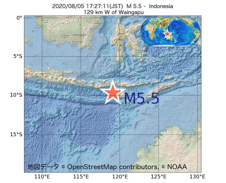 2020年08月05日 17時27分 - インドネシアでM5.5