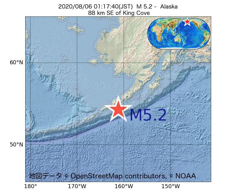 2020年08月06日 01時17分 - アラスカ州でM5.2