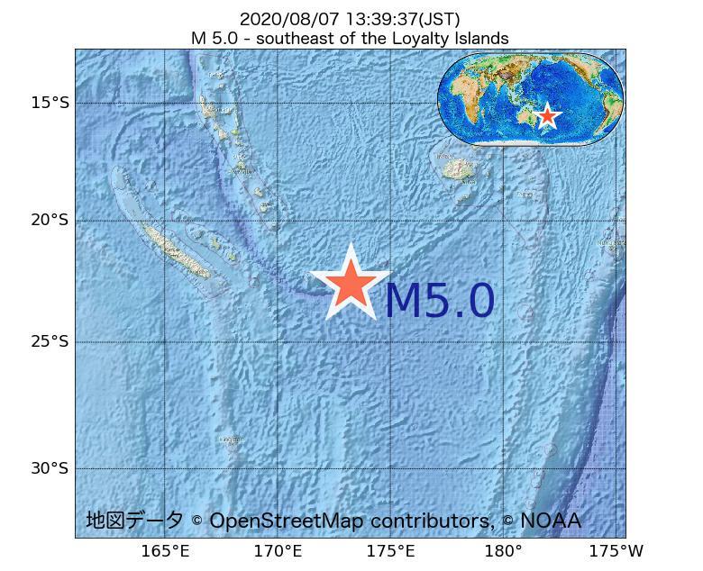 2020年08月07日 13時39分 - southeast of the Loyalty IslandsでM5.0
