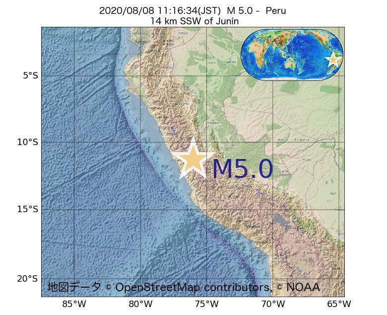 2020年08月08日 11時16分 - ペルーでM5.0