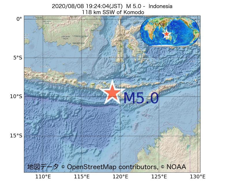 2020年08月08日 19時24分 - インドネシアでM5.0