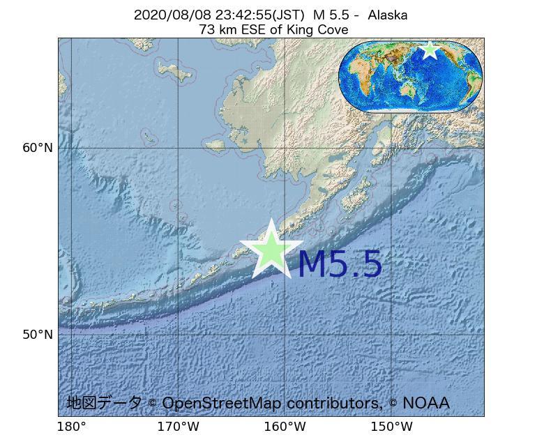 2020年08月08日 23時42分 - アラスカ州でM5.5